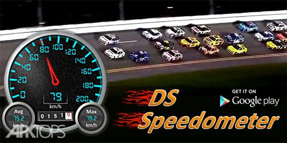 DS-Speedometer-Pro-6.51