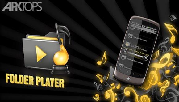 دانلود موزیک پلیر قدرتمند با قابلیت پخش پوشه برای اندروید