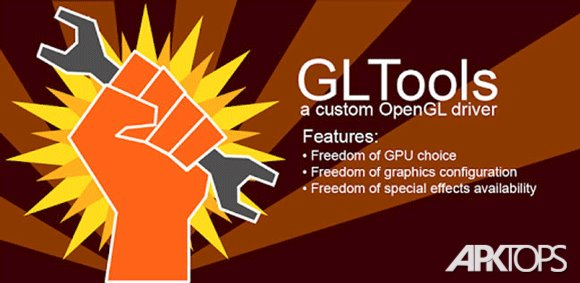 GLTools-[root]-(gfx-optimizer)_cover جی ال تولز