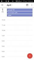 Google Calendar (2)