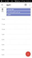 Google Calendar (3)