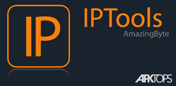 IP-Tools-Premium_cover