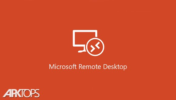 Microsoft_Remote_Desktop-cover