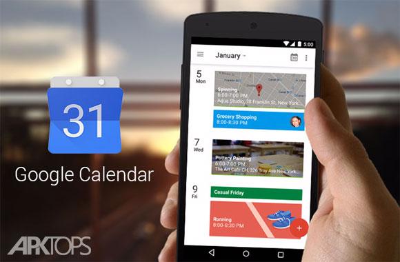 New-Google-Calendar-App تقویم فارسی گوگل