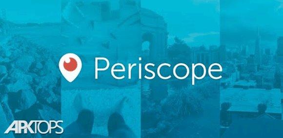 Periscope_cover