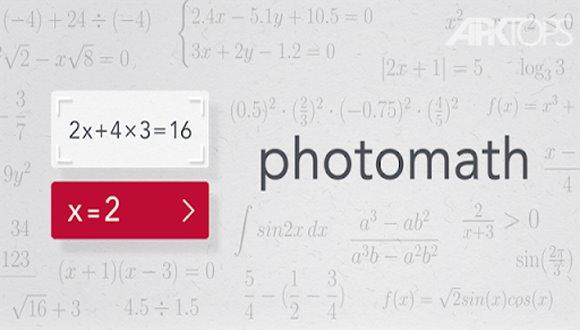 Photomath -cover