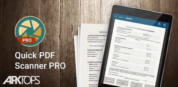 Quick_PDF_Scanner_Pro_cover