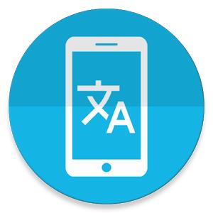 Screen-Translator-Plus-logo
