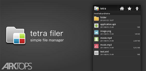 Tetra-Filer