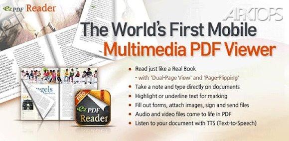 ezPDF-Reader_cover