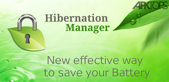 hibernationmanager