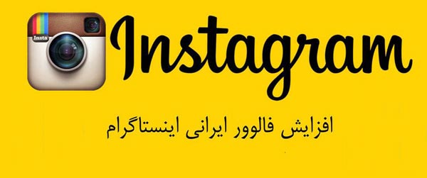 instagramfollow1111
