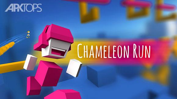 دانلود بازی Chameleon Run