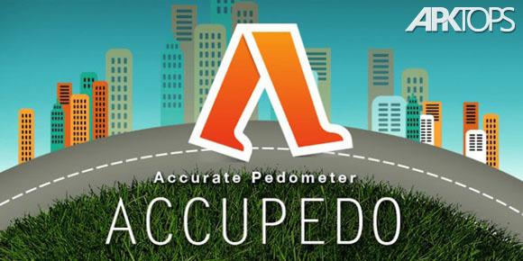 accupedo-pro-pedometer-cover