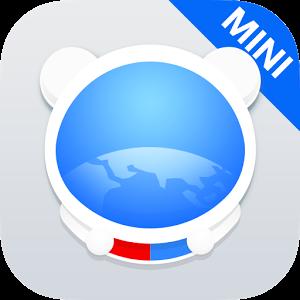 DU Browser Mini(Small&Fast) v1.12.23 دانلود مروگر سریع اندروید