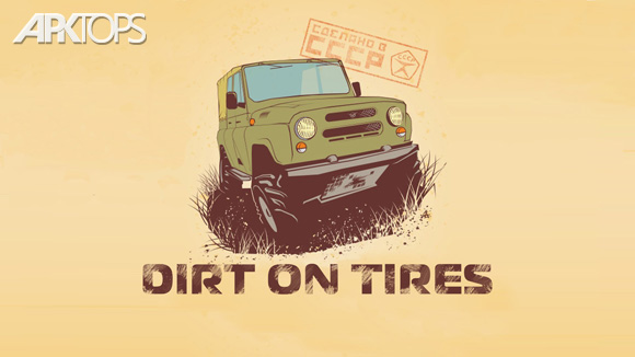 Dirt-on-Tires