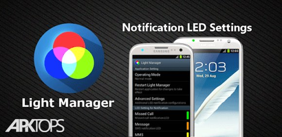 Light-Manager-Pro_cover