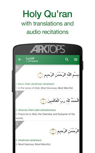 Muslim Pro – Prayer Times Premium v9.13 build 9130006 دانلود برنامه مسلمان