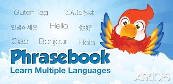 Phrasebook_Pro_Learn_Languages_cover