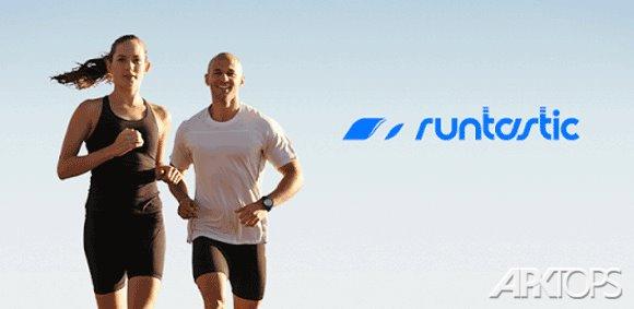 Runtastic_Running_PRO_cover