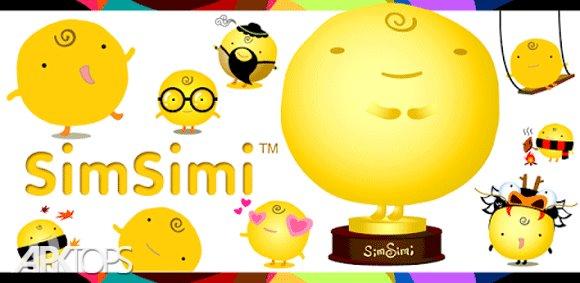SimSimi_cover