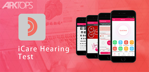 iCare-Hearing-Test