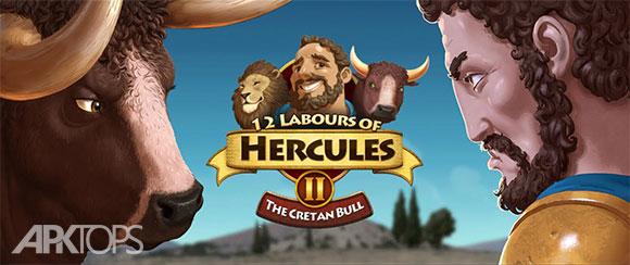 دانلود 12Labours of Hercules II
