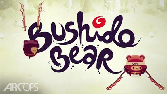 دانلود بازی Bushido Bear