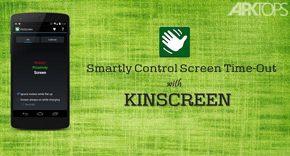 KinScreen
