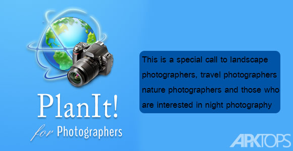 PlanIt!-for-Photographers