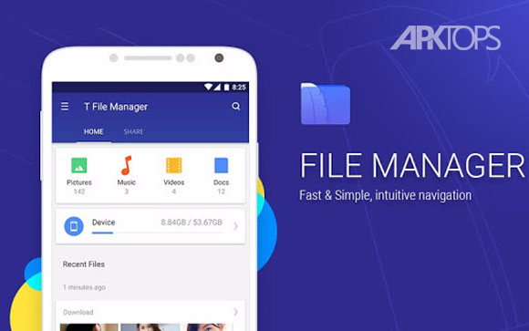 Super File Manager (transfer)