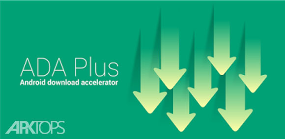 Download Accelerator Plus (5)