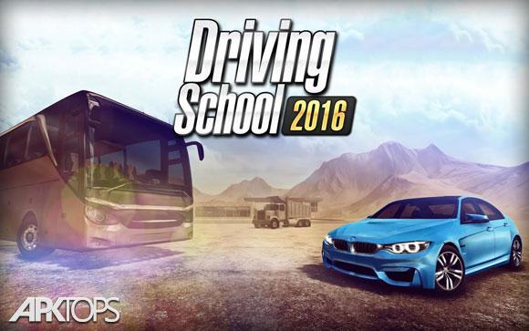 Driving-School-2016