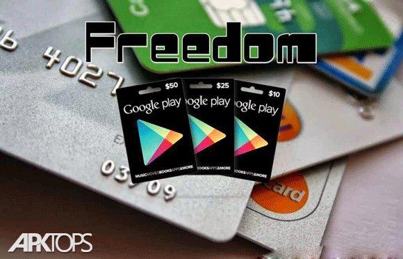 Freedom_cover دانلود فریدام اندروید