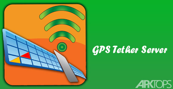 GPS-Tether-Server