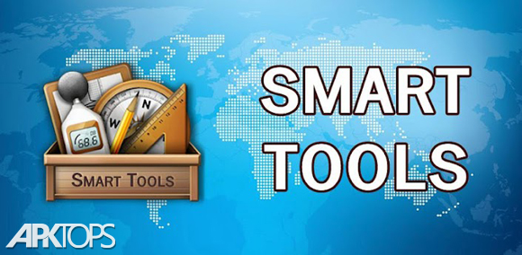 Smart Tools_cover