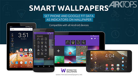 Smart-Wallpapers