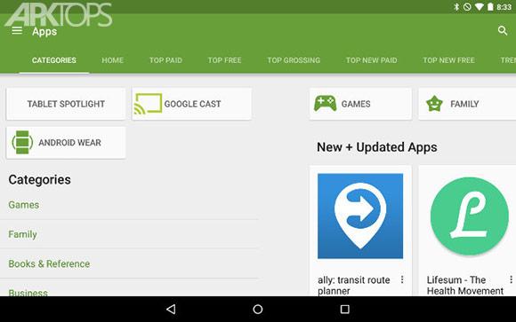 AndroidGooglePlay-Categories
