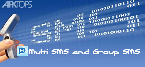 Multi-SMS-and-Group-SMS