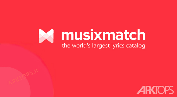 musixmatch-cover