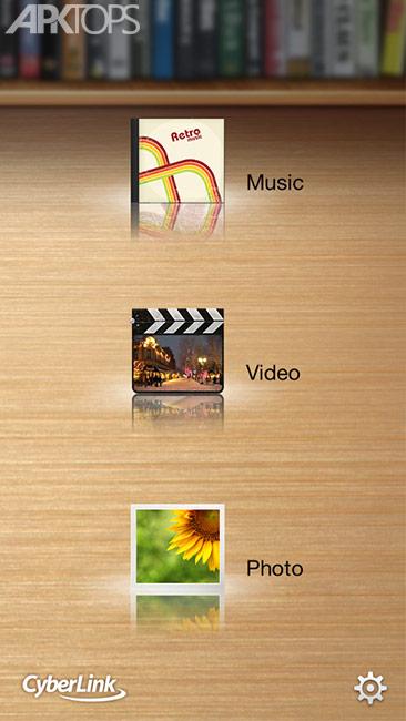 Power-Media-Player-1