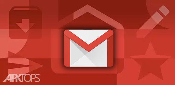 gmail-app جی میل اندروید جیمیل