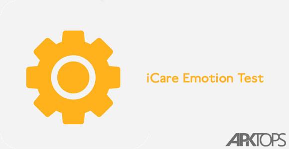 iCare-Emotion-Test