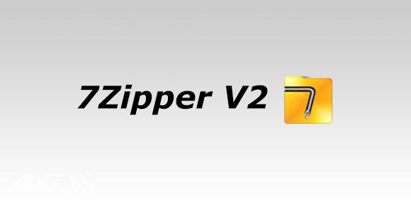 7zipper-2-0-c
