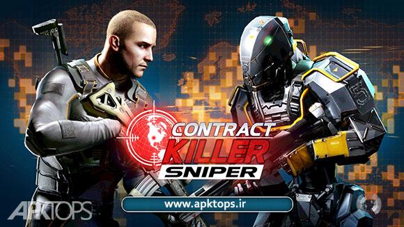 contract-killer-sniper-c