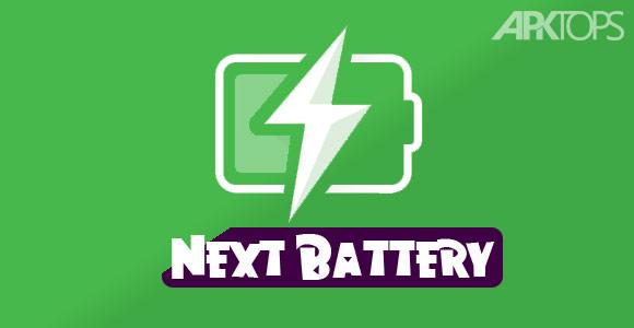 Next_Battery