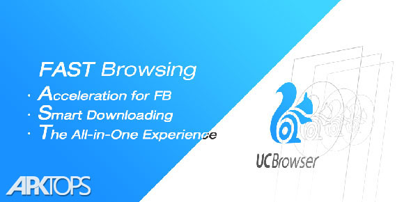 uc-browser_cover