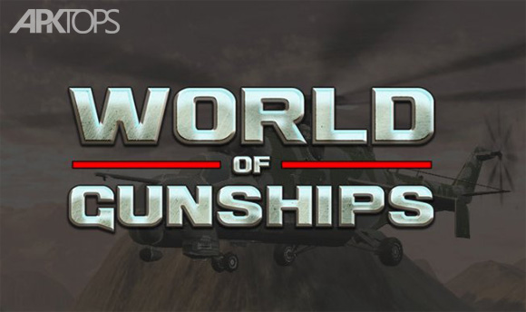World-of-Gunships
