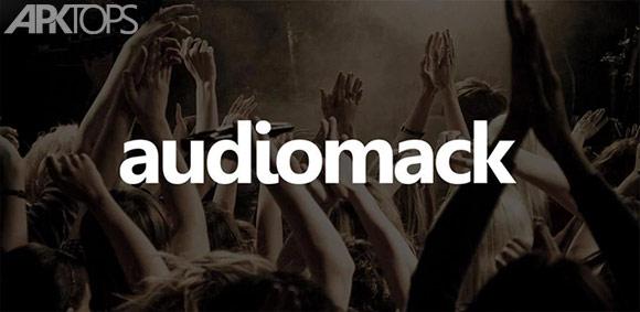 Audiomack-Free-Music برنامه دانلود آهنگ