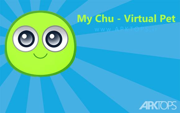 My-Chu-Virtual-Pet